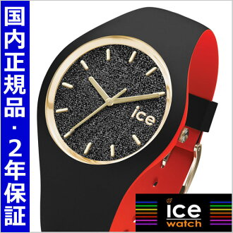 ICE WATCH watch ICE loulou Loulou black / glitter (small) ladies / women's ice watch ICE WATCH 007227