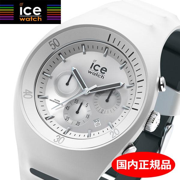 【国内正規品】【クリーナープレゼント】【アイスウォッチ】ICE WATCH 腕時計 ピエールルクレ クロノグラフ ホワイト メンズ/ラージ アイスウォッチ ICE WATCH 014943