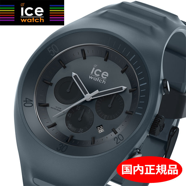 【クリーナープレゼント】【国内正規品】【アイスウォッチ】ICE WATCH 腕時計 ピエールルクレ クロノグラフ ブラック メンズ/ラージ アイスウォッチ ICE WATCH 014944