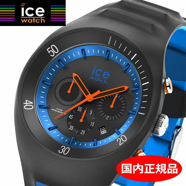 【国内正規品】【クリーナープレゼント】【アイスウォッチ】ICE WATCH 腕時計 ピエールルクレ クロノグラフ ディープウォーター/ブラック x ブルー メンズ/ラージ アイスウォッチ ICE WATCH 014945