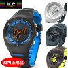 【国内正規品】【クリーナープレゼント】【アイスウォッチ】ICEWATCH腕時計ピエール・ルクレクロノグラフメンズ/ラージアイスウォッチICEWATCH014943014944014945014946