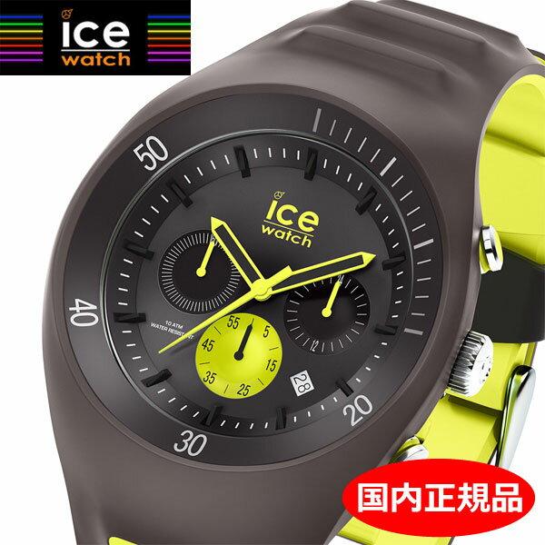 【国内正規品】【クリーナープレゼント】【アイスウォッチ】ICE WATCH 腕時計 ピエールルクレ クロノグラフ アンスラサイト/グレー x イエロー メンズ/ラージ アイスウォッチ ICE WATCH 014946