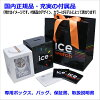 ICE WATCH watch ICE sixty nine icesixti nine unisex / men and women and for ice watch ICE WATCH