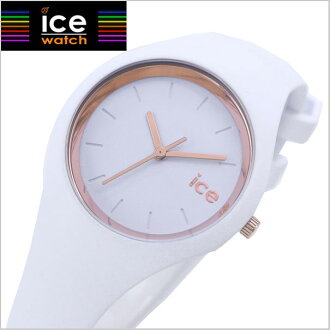 ICE WATCH watch is gram ICE-GLAM small white rose gold / Womens ice watch ICE.GL. WRG. SS
