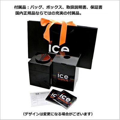【クリーナープレゼント】【国内正規品】アイスウォッチICEWATCH腕時計ICESteelアイススチールブラックラージ男性用015773