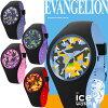 【クリーナープレゼント】アイスウォッチxエヴァンゲリオンコラボウォッチICEWATCHxEVANGELION腕時計40mm男女兼用ユニセックスサイズ