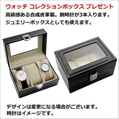 【クリーナープレゼント】ダニエルウェリントンDanielWellington腕時計ペアウォッチ(2本セット)セント・モーズメンズ36mm&ペティットボンダイレディース32mmレザーベルトダニエルウェリントンDW00100035DW00100189
