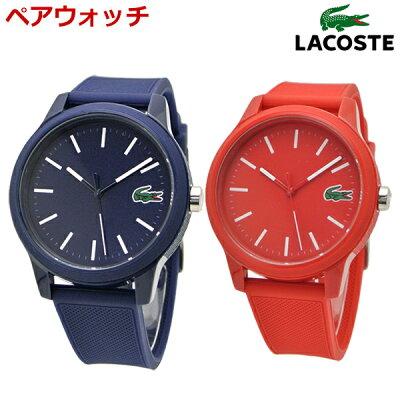 ラコステLACOSTE腕時計ペアウォッチ(2本セット)ユニセックス42mmネイビーxレッドL.12.1220109872010988