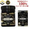 マヌカハニーマヌカハニーUMF10+250gMHL-001-10