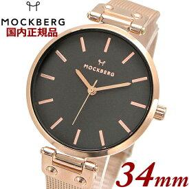 【国内正規品】【クリーナープレゼント】モックバーグ MOCKBERG 腕時計 Lily Noir レディース 34mm メッシュベルト ブラック文字盤 ローズゴールド MO308