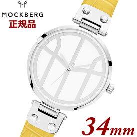 【国内正規品】【クリーナープレゼント】モックバーグ MOCKBERG 腕時計 Tsugumi Yellow レディース 34mm イエローレザーベルト ホワイト文字盤 シルバー 限定販売 MO621