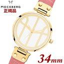 【国内正規品】【クリーナープレゼント】モックバーグ MOCKBERG 腕時計 Tsugumi Pink レディース 34mm ピンクレザーベ…