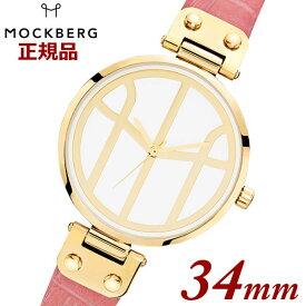 【国内正規品】【クリーナープレゼント】モックバーグ MOCKBERG 腕時計 Tsugumi Pink レディース 34mm ピンクレザーベルト ホワイト文字盤 ピンクゴールド 限定販売 MO622