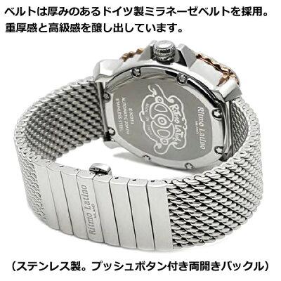 リトモラティーノRitmoLatino腕時計クワトロオートQUATTROAUTO機械式自動巻きQA-91ML