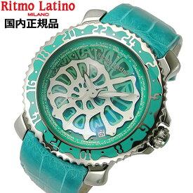 リトモラティーノ Ritmo Latino 腕時計 Viaggio(ビアッジョ)機械式(自動巻き)ターコイズ文字盤/裏スケルトン VA-50SS【送料無料】Ritmo Latino(リトモラティーノ)