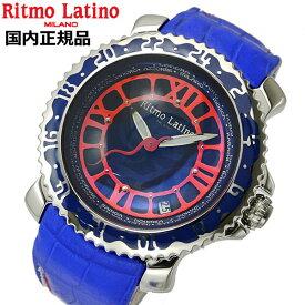 リトモラティーノ Ritmo Latino 腕時計 Viaggio(ビアッジョ)機械式(自動巻き)ブルー文字盤/裏スケルトン VA-54SS【送料無料】Ritmo Latino(リトモラティーノ)