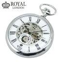 【ロイヤルロンドン】 【ROYAL LONDON 】懐中時計 ポケットウォッチ/機械式(手巻き)スケルトン・メンズ・シルバー(…