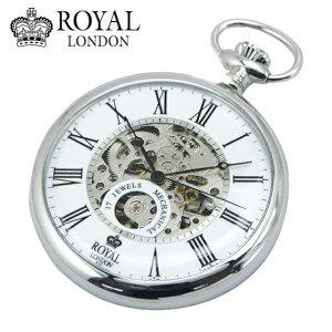 【ロイヤルロンドン】 【ROYAL LONDON 】懐中時計 ポケットウォッチ/機械式(手巻き)スケルトン・メンズ・シルバー(チェーン付) 90049-01