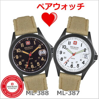 SWISS MILITARY Switzerland military watch pair watch (two sets), CLASSIC TEXTILE classical music textile men / Lady's unisex size SWISS MILITARY HANOWA ML-388 ML-387