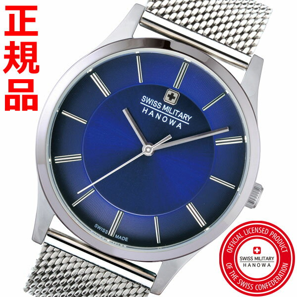 スイスミリタリー 腕時計 SWISS MILITARY PRIMO プリモ メンズ/メッシュベルト ネイビー文字盤 HANOWA ML-434