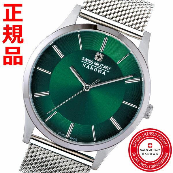 スイスミリタリー 腕時計 SWISS MILITARY PRIMO プリモ メンズ/メッシュベルト グリーン文字盤 HANOWA ML-436