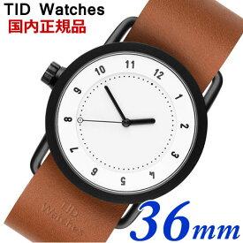 【クリーナープレゼント】TID Watches ティッドウォッチズ No.1 ホワイト文字盤 タンレザー 36mm 男女兼用 ユニセックス メンズ レディース 10200104
