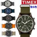 【選べる6色】TIMEX タイメックス 腕時計 メンズ MK1 アルミニウム クロノグラフ NATOベルト TIMEX タイメックス TW2R…