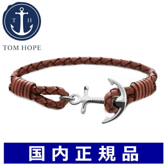 Tom Hope Genuine Leather Bracelet Cognac Brown Men Anchor Motif Tm0222