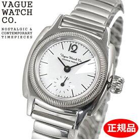 【クリーナープレゼント】【正規品】VAGUE WATCH Co. ヴァーグ ウォッチ カンパニー 腕時計 COUSSIN 12 Extension クッサン12 エクステンション レディース CO-S-012-SS-SE