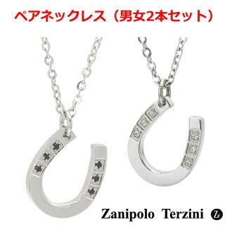 没有Zanipolo Terzini(zaniporo·tarutsuini)马蹄形(马蹄铁)一对项链/吊坠(2瓶一套)男子的&女士波动卡斯滕的製ZTP2429-SB ZTP2429-SS