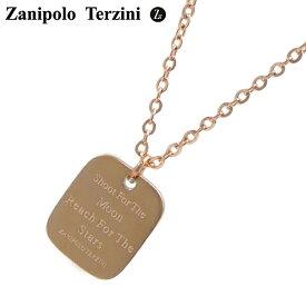 Zanipolo Terzini(ザニポロ・タルツィーニ)メッセージ ネックレス/ペンダント メンズ・レディース ユニセックス サージカルステンレス製 ZTP3802-RG