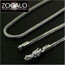ZOCALO(ソカロ) ヘリンボーン・ネックレスチェーン S 60cm (シルバー950製) ZZNLS-0002-60