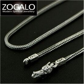 ZOCALO(ソカロ) ヘリンボーン・ネックレスチェーン S 50cm (シルバー950製) ZZNLS-0002-50