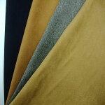 【ポリエステル100%ノーブルスエード生地人工皮革4色】140cm幅ポリエステル100%カラー:4色:ベージュ・グレー・キャメル・Dネイビーナチュラルストレッチ日本製婦人服縫製手作りハンドメイド生地