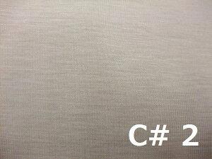 【キュプラビスコースマーキュリー天竺ニット生地】140cm幅ビスコースレーヨン60%キュプラ40%5色:Lベージュ・Lピンク・カラシ色系・スモークピンク・グリーン系カットソー天竺トップス用ハイゲージニット裁縫縫製日本製