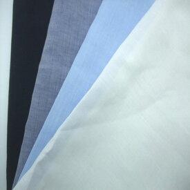 *1m以上、50cm単位での販売となります。*【アイリッシュリネン コットン 平織 無地 4色 】 140cm幅 カラー:4色 コットン 55% リネン 45% 織物 平織 無地 ハンドメイド 裁縫 麻 綿 リネン コットン 布 麻