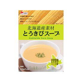 ベル食品 北海道産素材とうきびスープ 160g 【 ベル スープ 北海道 レトルト コーン 】