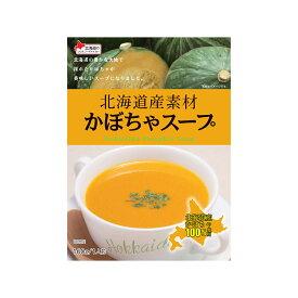 ベル食品 北海道産素材かぼちゃスープ 160g 【 ベル スープ 北海道 レトルト かぼちゃ カボチャ 】