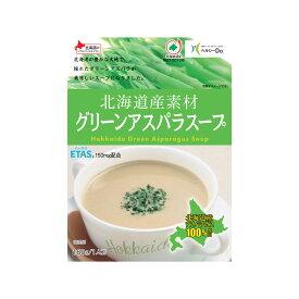ベル食品 北海道産素材グリーンアスパラスープ 160g 【 ベル スープ 北海道 レトルト アスパラ 】