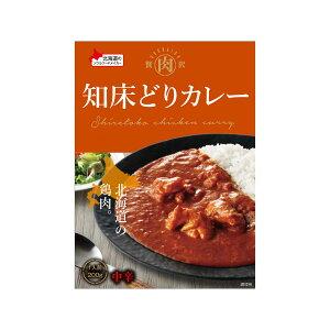 ベル食品 知床どりカレー 200g 【 ベル 北海道 ご当地 お土産 カレー レトルト 】