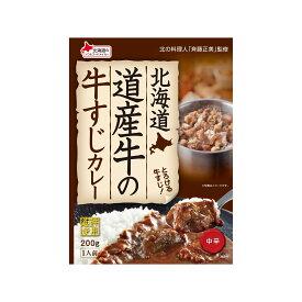 ベル食品 北海道 道産牛の牛すじカレー 200g 【 ベル カレー レトルト 】