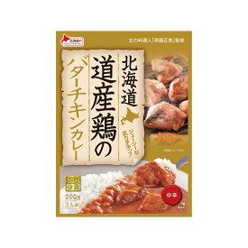 ベル食品 北海道 道産鶏のバターチキンカレー 200g 【 ベル カレー レトルト 】