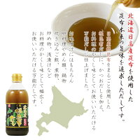 北海道日高産昆布を使用した昆布本来の旨味を追求しただしです。