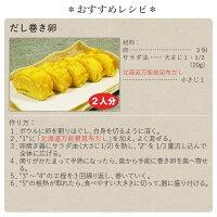 おすすめレシピだし巻き卵