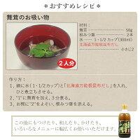 おすすめレシピ舞茸のお吸い物