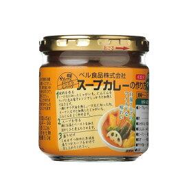ベル食品 スープカレーの作り方 マイルド 180g 【 ベル 北海道 スープカレー 素 スープカレーの素 】