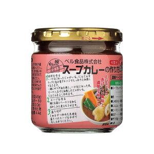 ベル食品 スープカレーの作り方 えびだし 180g 【 ベル 札幌 北海道 スープカレー 素 えび 海老 エビ スープカレーの素 】