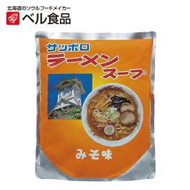 ベル食品 ST サッポロラーメンスープ 特選みそ味 3kg 【 ベル 北海道 札幌 ラーメンスープ 業務用 】