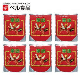 ベル食品 ST ラーメンスープ 華味 正油味 3kg×6袋セット 【 ベル ラーメン 醤油 しょう油 しょうゆ 業務用 1箱 1ケース 】