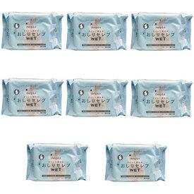 【まとめ買い】ネピア おしりセレブWET 詰替 60枚入 無香料 (8個)